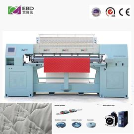 2 Needles Auto Rotary Shuttle Quilting Machine With Positioning Brake System